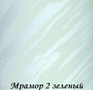 mramor2_5992_zeleniy
