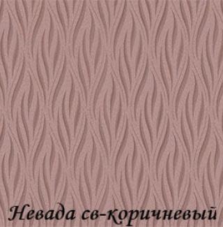 nevada_2868_sv-korichneviy