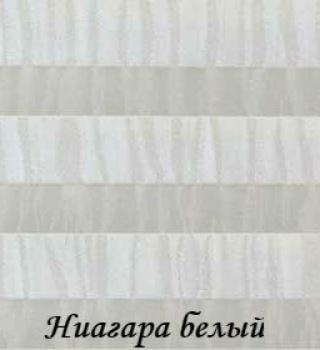 niagara_0225_beliy