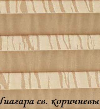 niagara_2746_svkorichneviy