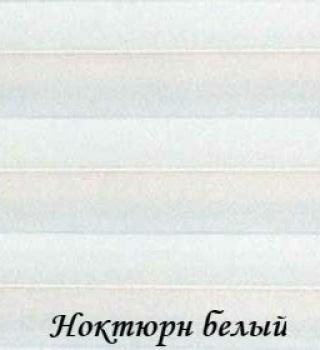 nokturn_BO_0225_beliy