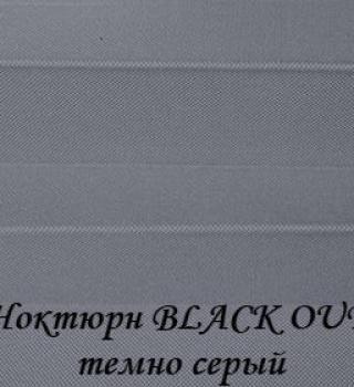 nokturn_BO_1881_tseriy