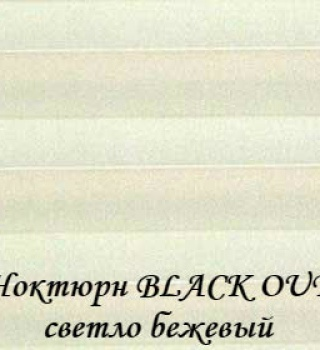 nokturn_BO_2259_svbejeviy