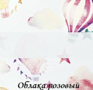 oblaka_4096_rozoviy