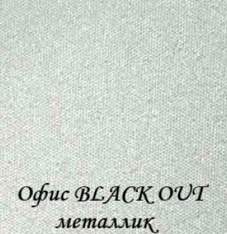 ofis_BO_7013_metallik