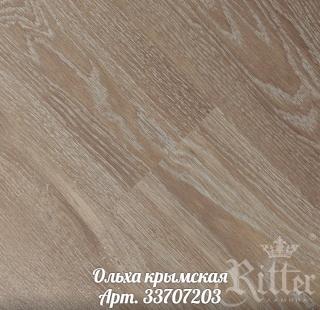olxa_krimskaya