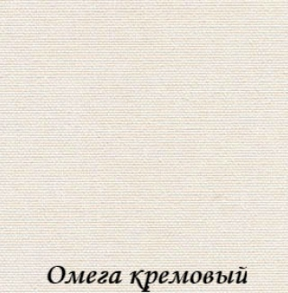 omega_0225_kremoviy
