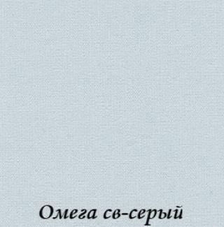 omega_1852_sv-seriy