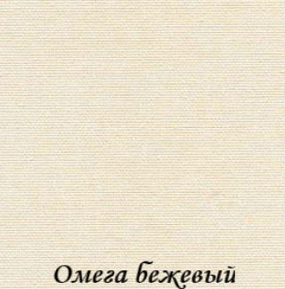omega_2261_begeviy