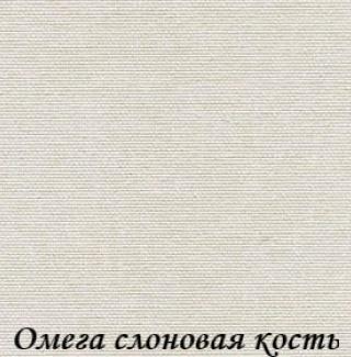 omega_2405_slonovaya-kost