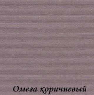 omega_2870_korichneviy