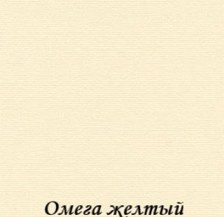 omega_3465_geltiy