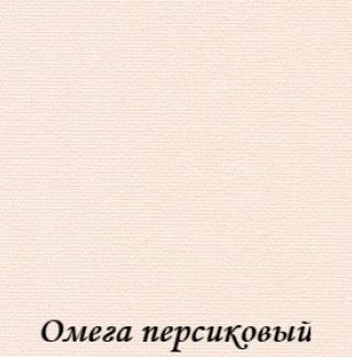 omega_4240_persikoviy