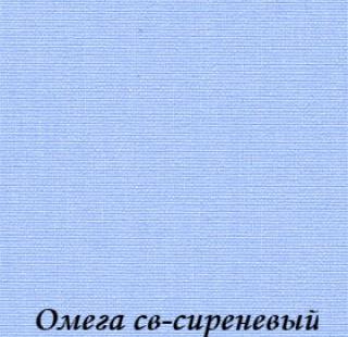 omega_4967_sv-sireneviy
