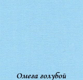 omega_5173_goluboy