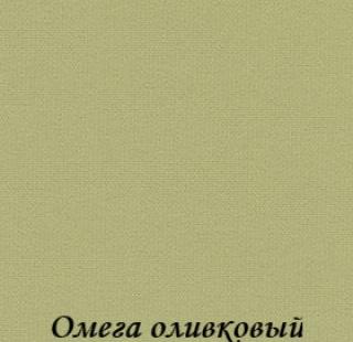 omega_5586_olivkoviy