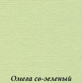 omega_5850_sv-zeleniy