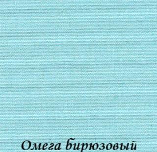 omega_5992_biruzoviy