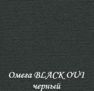 omega_BO_1908_cherniy