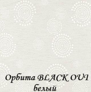 orbita_BO_0225_beliy