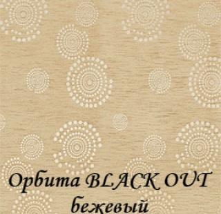 orbita_BO_2746_bezeviy