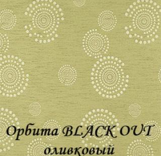 orbita_BO_5586_olivkoviy