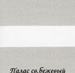 palas_2261_sv-bezeviy
