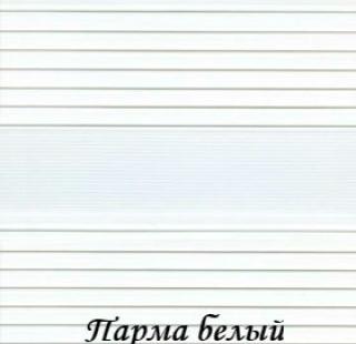parma_0225_beliy
