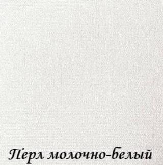 perl_0221_molochniy-beliy