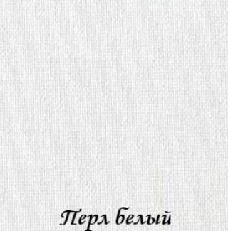 perl_0225_beliy