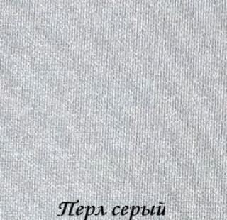 perl_1852_seriy