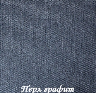 perl_1854_grafit
