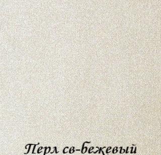 perl_2261_sv-begeviy