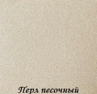perl_2270_pesochniy