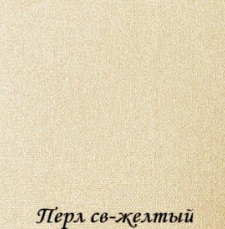 perl_3209_sv-geltiy