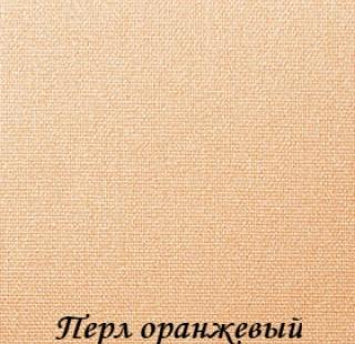 perl_3499_orangeviy