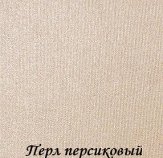 perl_4063_persikoviy