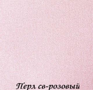 perl_4080_sv-rozoviy