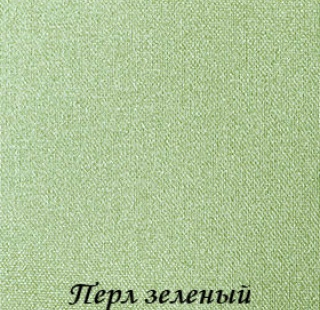 perl_5850_zeleniy