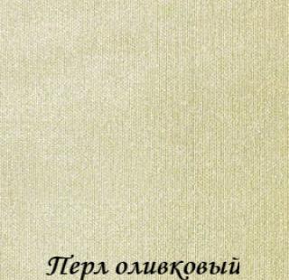 perl_5879_olivkoviy