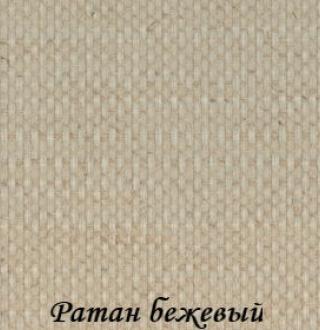 ratan_2261_bejeviy