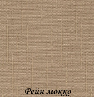 rein_2870_mokko