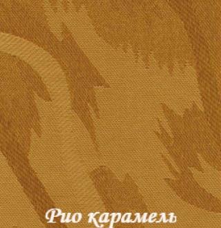 rio_2840_karamel