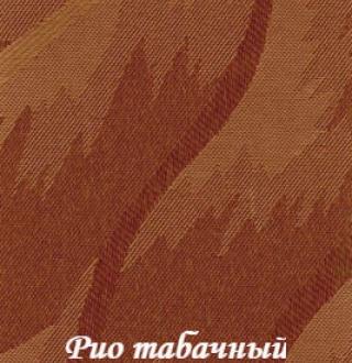 rio_2854_tabachniy