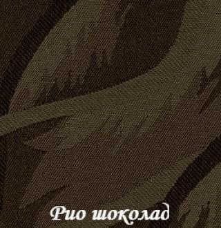 rio_2871_shokolad