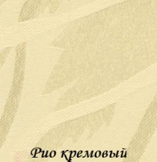 rio_4221_kremoviy