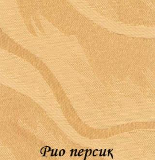 rio_4240_persik