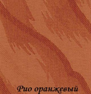 rio_4290_oranjeviy