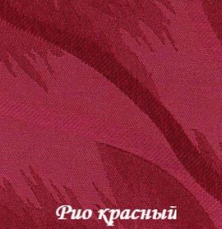 rio_4454_krasniy