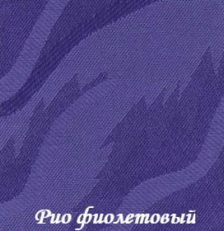 rio_4824_fioletoviy